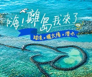 廣告banner